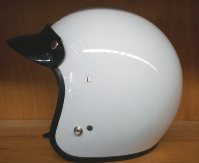 Helmet Challenger - open face with clip on peak