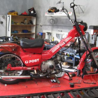 Honda CT110 - Chopper - DISPLAY ONLY!