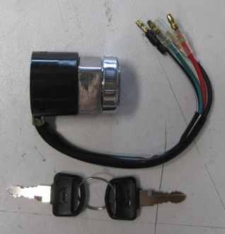 Ignition switch and keys - BRAND NEW - GREAT VALUE!